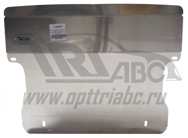 Защита передний части днища Smart Fortwo V-все (2007-2014) (Алюминий 4 мм), 3702ABC