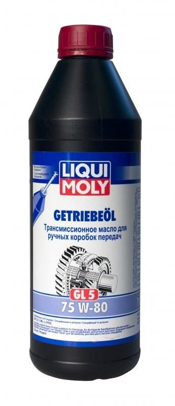 Трансмиссионное масло Getriebeoil 75W-80 (Полусинтетическое, 1л)