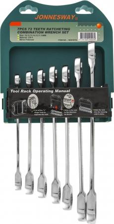 W45107S Набор ключей комбинированных трещоточных 10-19 мм, 7 предметов