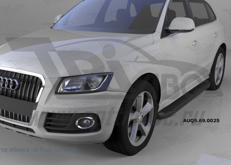 Пороги алюминиевые (Corund Black) Audi (Ауди) Q5 (2009-), AUQ5690025