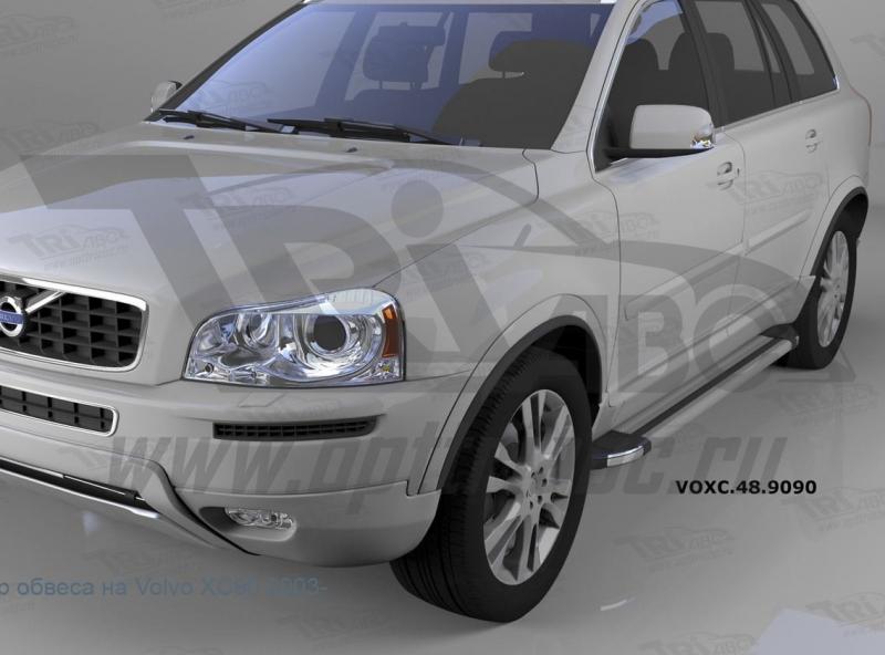 Пороги алюминиевые (Brillant) Volvo (Вольво) XC90 (2006-2015) (серебр), VOXC489090