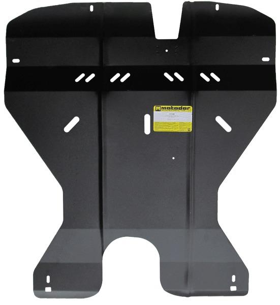 Защита картера двигателя, КПП, ПДФ, МФ Mitsubishi Galant VIII 1996-2004 V=2,0, 2,5 (сталь 2 мм), MOT