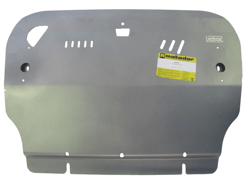Защита картера двигателя, КПП LAND ROVER RANGE ROVER EVOQUE (LV) 2011- V=2,0Si; 2,4TD (алюминий 5 мм
