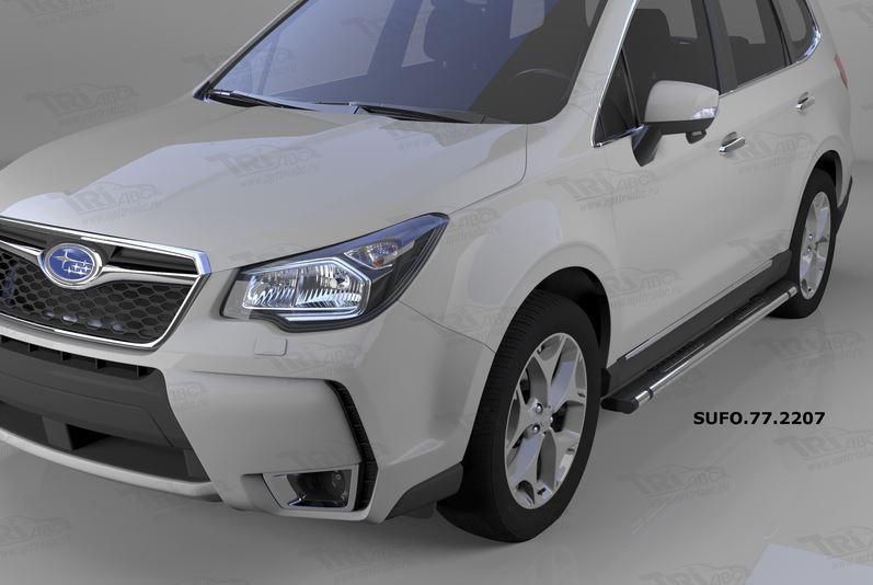 Пороги алюминиевые (Emerald Black) Subaru Forester (2013-), SUFO772207