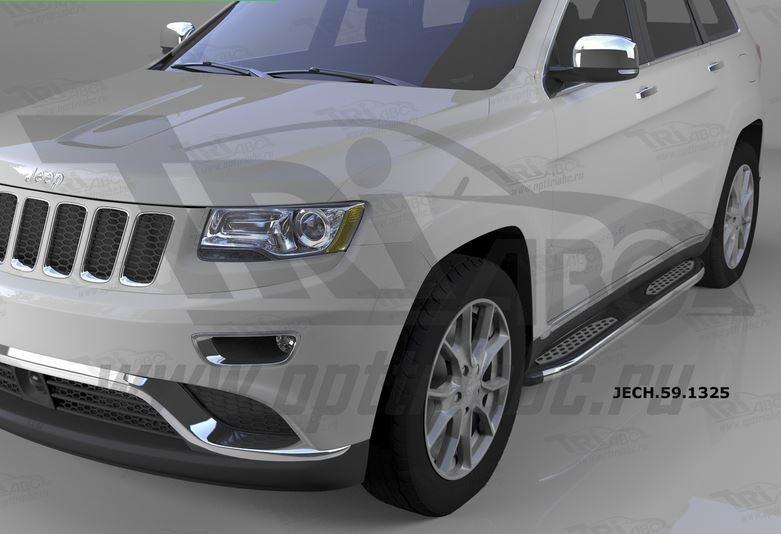 Пороги алюминиевые (Zirkon) Jeep Gr. Cherokee (2011-) (кроме SRT), JECH591325