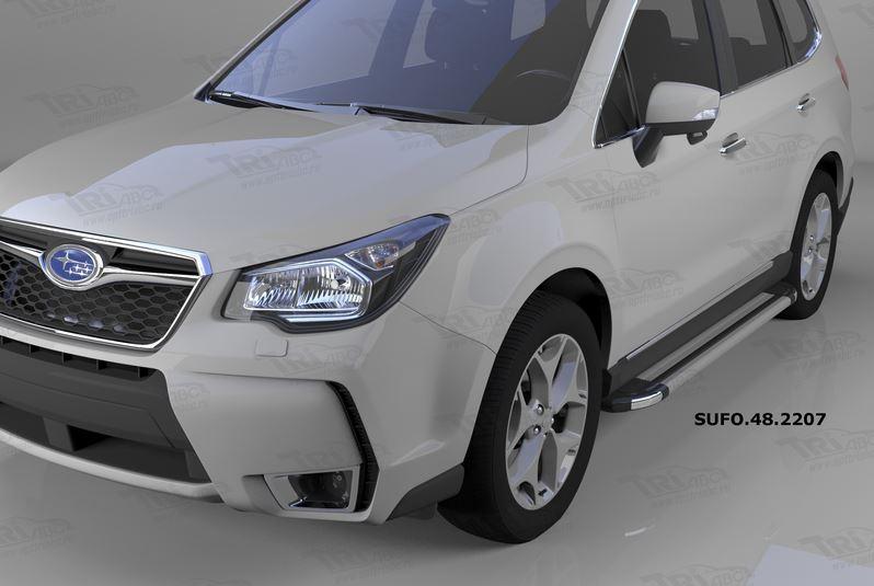 Пороги алюминиевые (Brillant) Subaru Forester (2013-) (серебр), SUFO482207