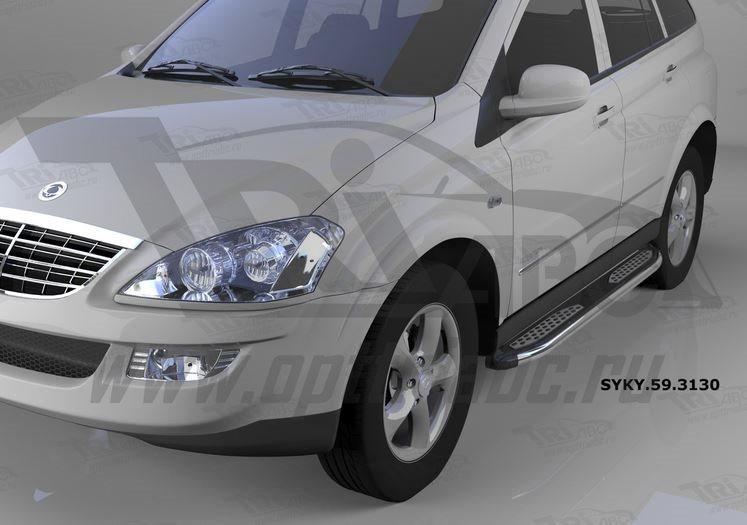 Пороги алюминиевые (Zirkon) Ssang Yong Kyron (Ссанг Йонг Кайрон) (2006-), SYKY593130