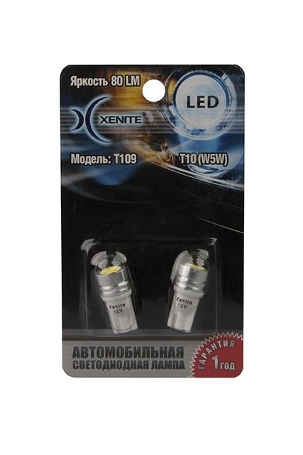 Лампа светодиодная безцокольная XENITE T10 (Яркость 80 Lm) блистер 2шт., 1009272