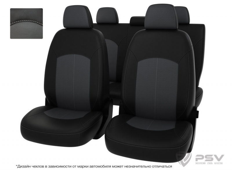 """Чехлы Hyundai Santa Fe II 06-12 чер-сер экокожа """"Оригинал"""", 124940"""