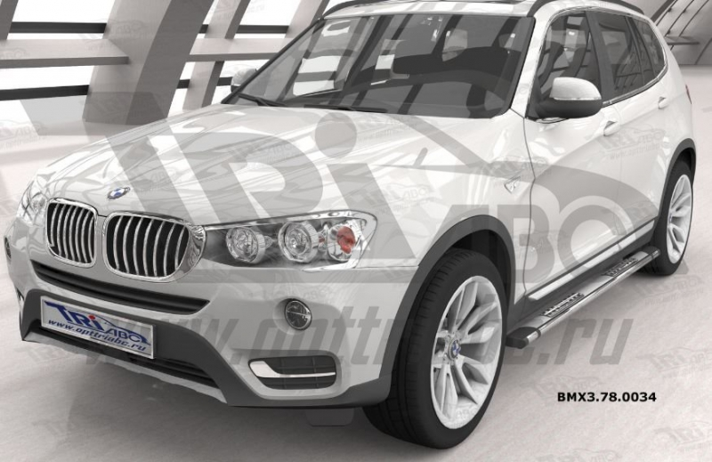 Пороги алюминиевые (Emerald silver ) BMW X3 (F25 2010-) / BMW X4 (2014-), BMX3780034