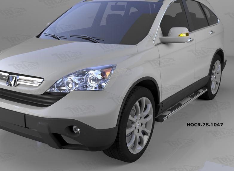 Пороги алюминиевые (Emerald silver ) Honda (Хонда) CR-V (2007-2012), HOCR781047