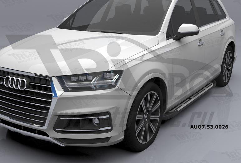 Пороги алюминиевые (Corund Silver) Audi (Ауди) Q7 (2015-) без панорамной крыши, AUQ7530026