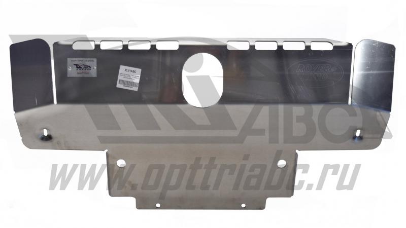 Защита картера Land Rover Discovery III V-2,7TD(2004-)+бампер (Алюминий 4 мм), 3501ABC