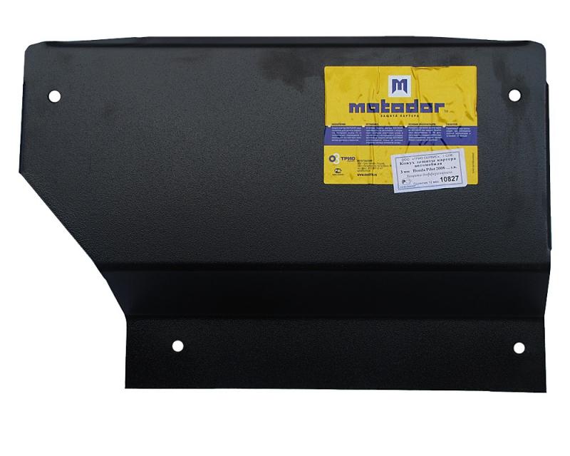 Защита картера ЗДФ Honda Pilot II 2008- V= все (сталь 3 мм), MOTODOR10827