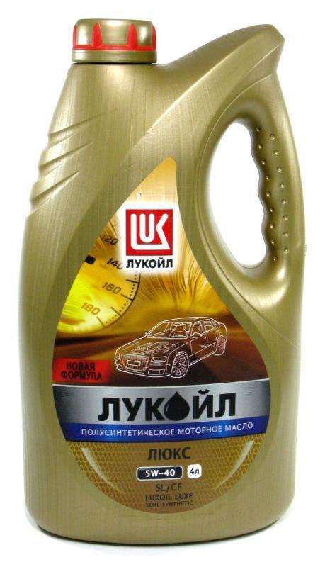 Моторное масло LUKOIL Люкс, 5W-40, 4л, 19190
