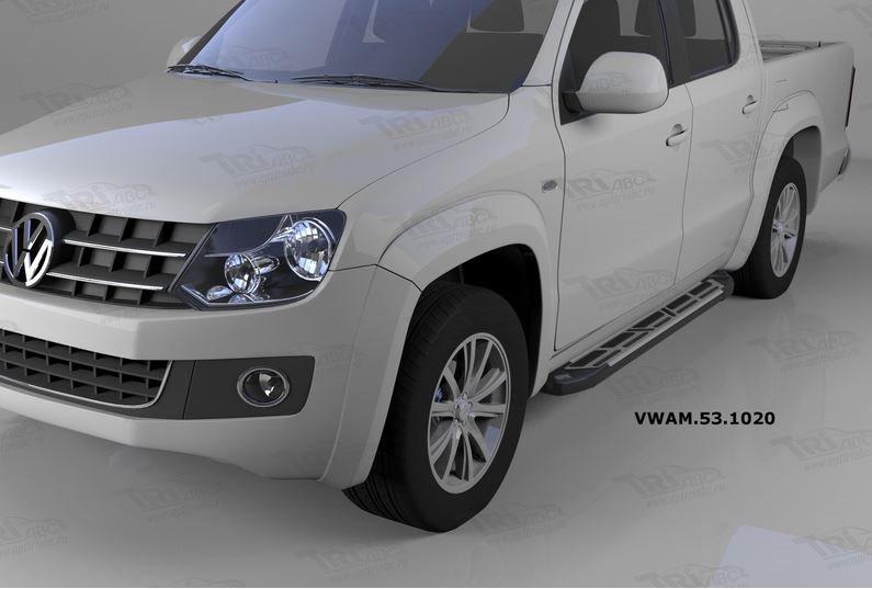 Пороги алюминиевые (Corund Silver) Volkswagen Amarok (Амарок) (2010-), VWAM531020