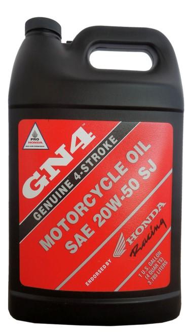 Моторное масло HONDA GN4, 20W-50, 4л, 08C35-A25-1L0-1