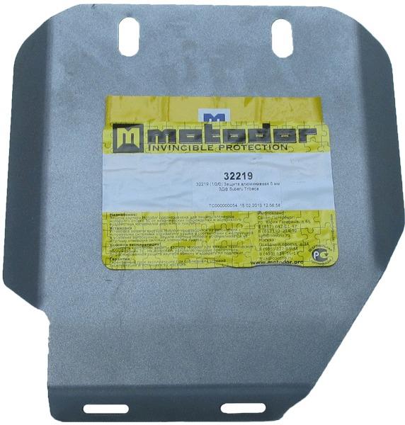 Защита картера ЗДФ Subaru Tribeca 2007- V= все (алюминий 5 мм), MOTODOR32219