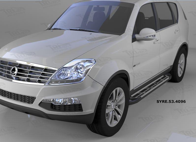 Пороги алюминиевые (Corund Silver) Ssang Yong Rexton (Ссанг Йонг Рекстон) (2012-) (только для 4WD),