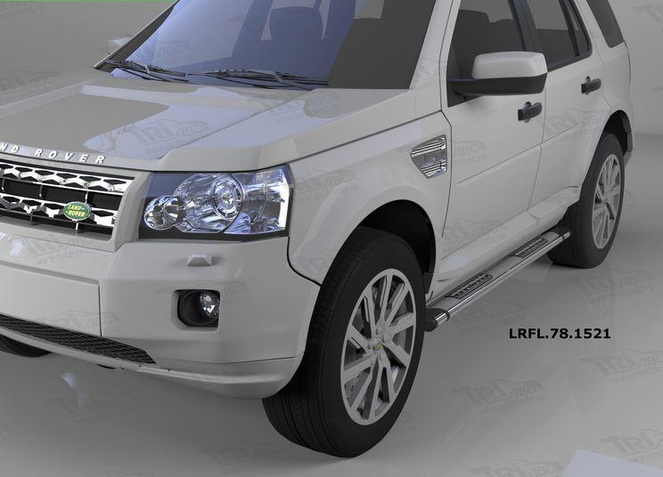 Пороги алюминиевые (Emerald silver ) Land Rover Freelander 2 (2008-), LRFL781521