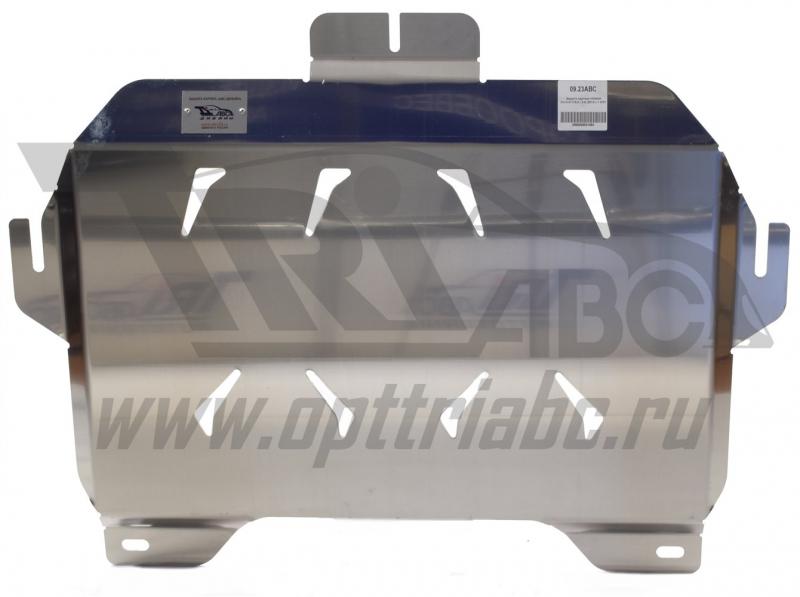 Защита картера двигателя и кпп Honda (Хонда) Accord V-2,4 ; 3,5 (2013-)/ACURA TLX; V-2,4 (2014-) + К