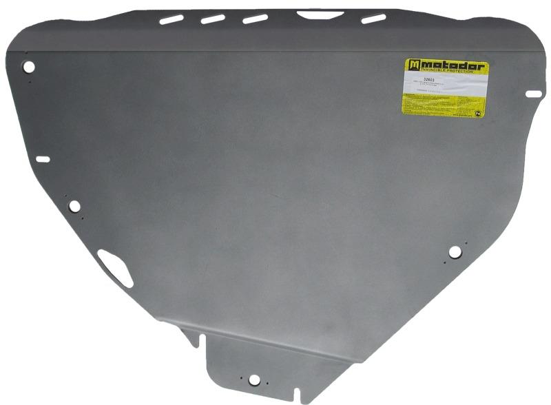 Защита картера двигателя, КПП Ford Galaxy II 2006- Mondeo IV 2007-S-max 2006-/Volvo S60 2010- S80 20