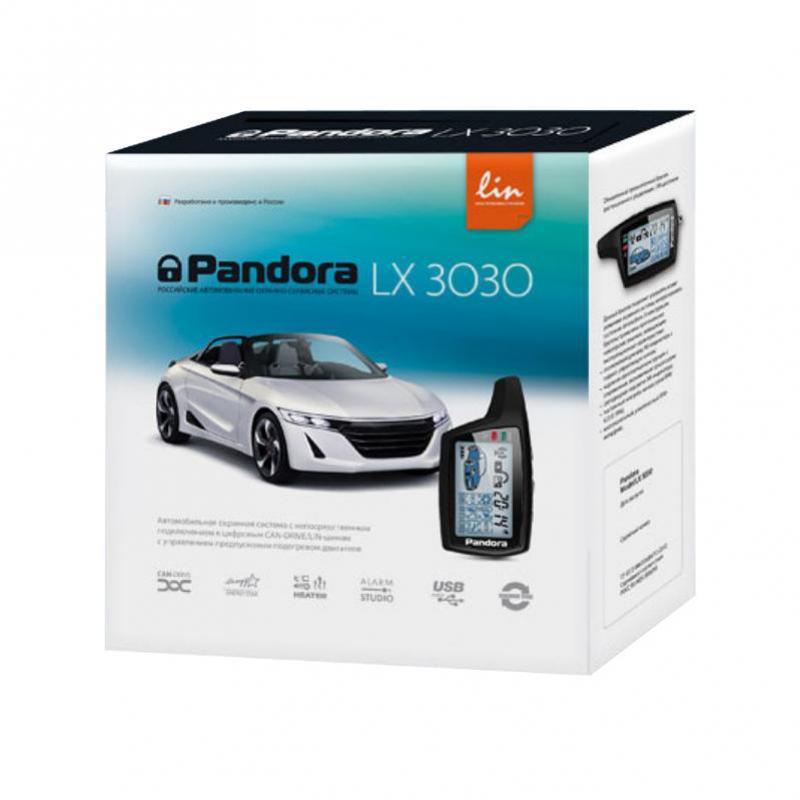 Автосигнализация PANDORA LX3030