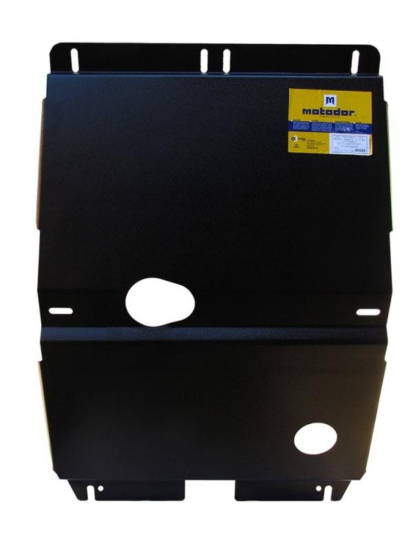 Защита картера двигателя, КПП Hyundai H1 Starex 1998-2008 V=2.5 TD SWB, из 2-х частей (сталь 2 мм),