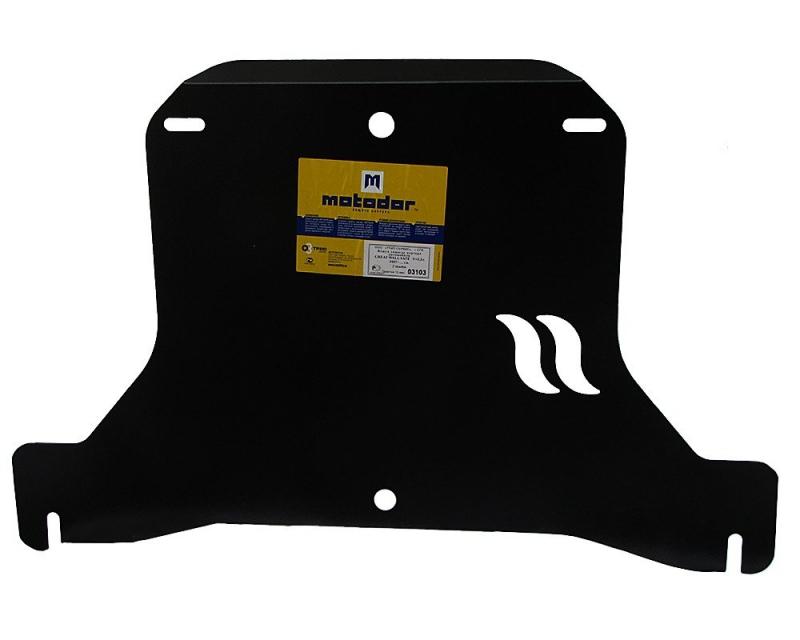 Защита картера двигателя, КПП, РК Great Wall Safe 2004- V=2,2 (сталь 2 мм), MOTODOR03103