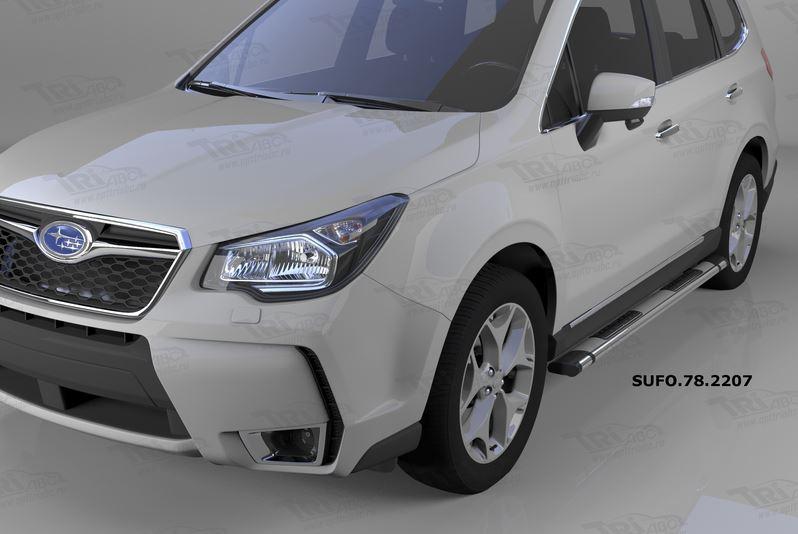 Пороги алюминиевые (Emerald silver ) Subaru Forester (2013-), SUFO782207