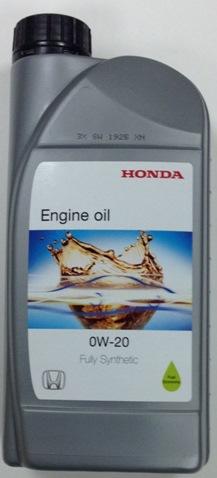 Моторное масло HONDA HFE-20, 0W-20, 1л, 08232-P99-A1H-MR