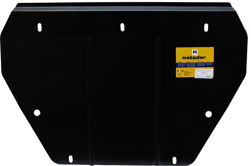 Защита картера двигателя, КПП Citroen C4 Coupe 2004-2010 Citroen C4 Хэтчбек 2004-2010 V= все (сталь
