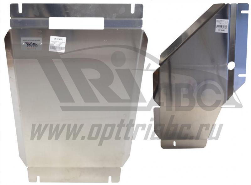 Защита АКПП+РК Chevrolet Trail Blazer V-2.8TD, (2013-) 2 ч. (Алюминий 4 мм), 0418ABC