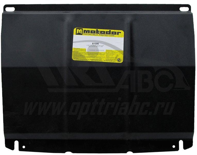 Защита картера двигателя, ПДФ Mitsubishi Pajero IV 2006- V=3,0, 3,2TD, 3,8 (сталь 2 мм), MOTODOR6130