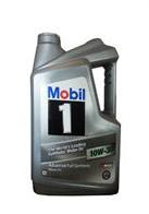 Моторное масло Mobil 1, 10W-30, 4.83л
