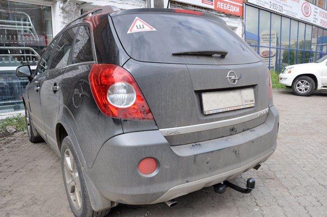 Фаркоп для Opel Antara (Опель Антара) (2006-2011-)без электрики,, BOSAL, 1150A