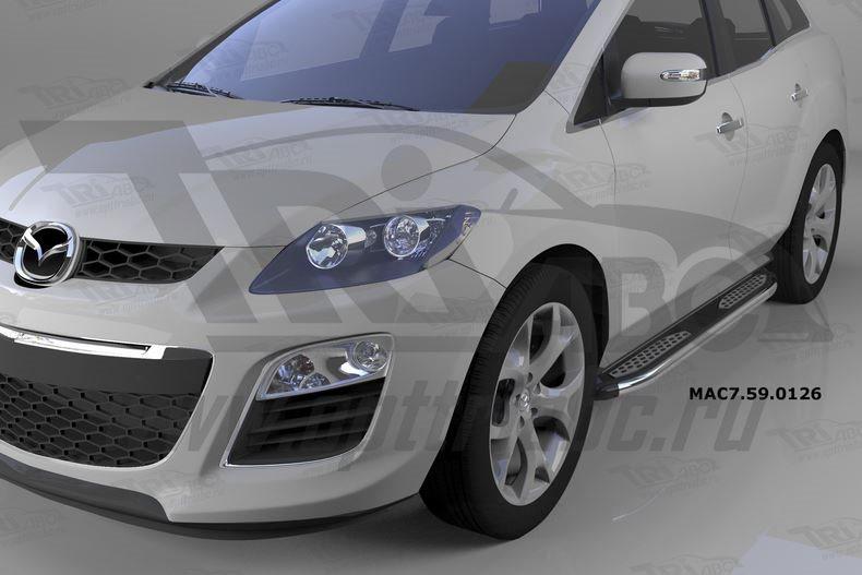 Пороги алюминиевые (Zirkon) Mazda (Мазда) CX7 (2011-), MAC7590126