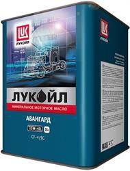 Моторное масло LUKOIL Авангард, 15W-40, 18л, 187781