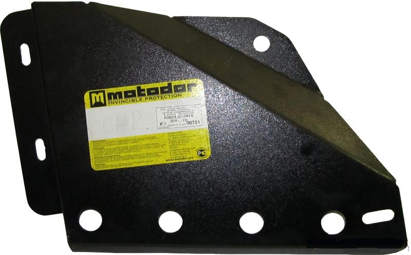 Защита трубок кондиционирования у бензобака Ford Explorer,Explorer комплектация Sport V 2010- V=3,5i