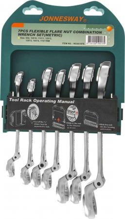 W24A107S Набор ключей комбинированных разрезных с гибкой головкой 8-17 мм, 7 предметов