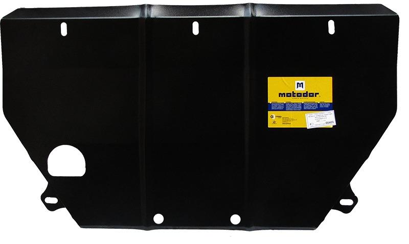 Защита картера двигателя, КПП Citroen C3 Pluriel 2002- Citroen C3 кузов (Mk I) 2000-2008 V=1.4 (стал