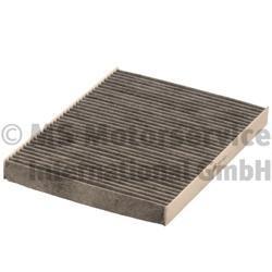 Фильтр салона угольный, KS, 50013929