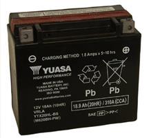 "Батарея аккумуляторная ""High Performance Maintenance Free"""