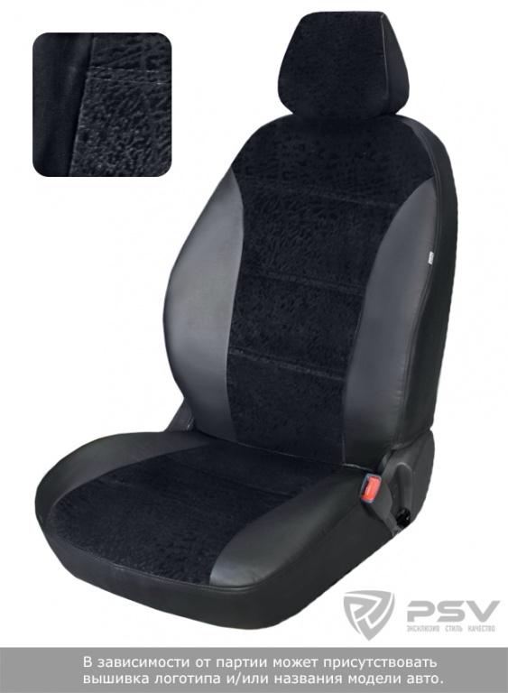 "Чехлы Ford Focus III 11-> (Trend ) черный флок, ""БРК"", 126628"