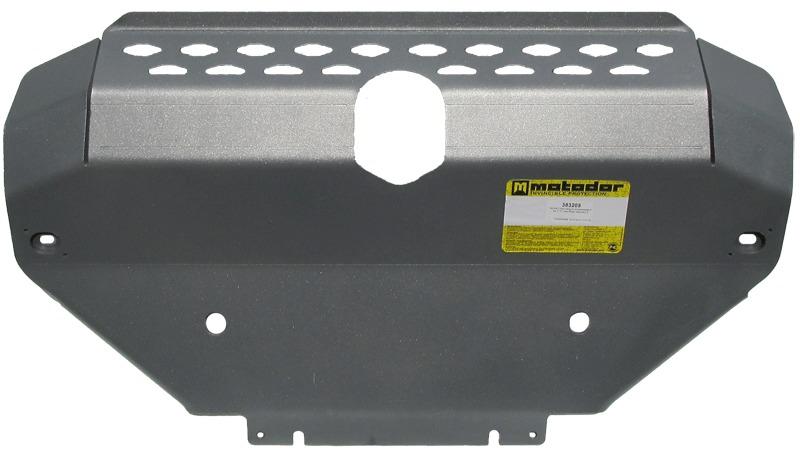 Защита пер. бампера, радиатора, рулевых тяг Land Rover Discovery IV 2009-2014 V=3,0 АКПП (алюминий 8