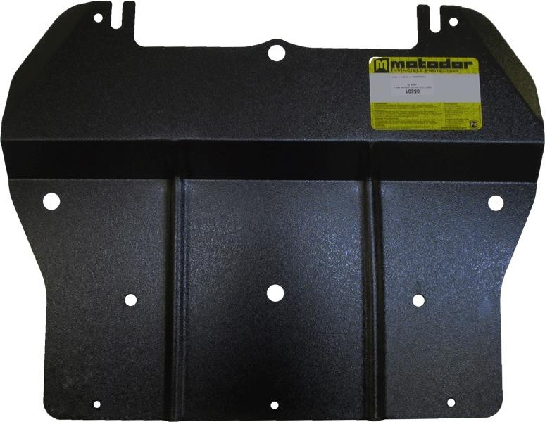 Защита картера двигателя JAGUAR XJ (X350, X358) 2003-2009 V=3,0 (сталь 2 мм), MOTODOR05801