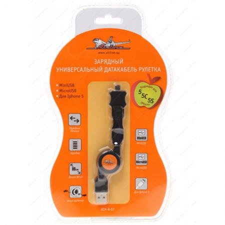 Дата-кабель mini USB - micro USB, рулетка, 0.8 м, черный, AIRLINE, ACHR07