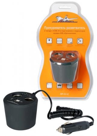 Разветвитель прикуривателя на 2 гнезда и 2 USB индикатор зарядки АКБ 8А 100Вт 12B, AIRLINE, ASP2U12