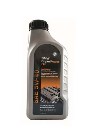 Моторное масло BMW Super Power, 5W-40, 1л, 81 22 9 407 547