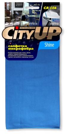 Салфетка микрофибра SHINE, 35х40см, CITY UP, CA106